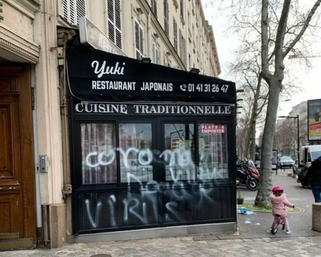 프랑스 현지의 어느 일식집 | 인스티즈