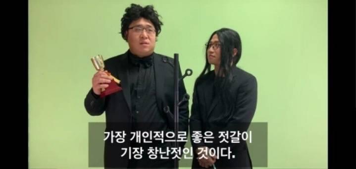 봉준호 감독 레전드 수상 소감.jpg | 인스티즈