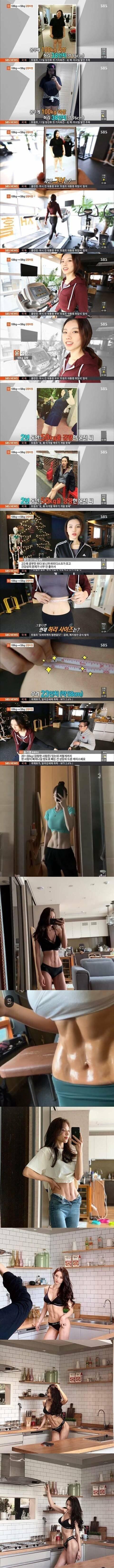 난리였던 50kg 감량한 누나.jpg | 인스티즈