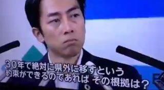 일본 앞으로도 가망 없는 이유..... | 인스티즈
