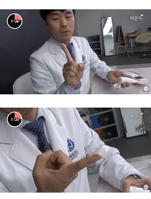 피부과 의사가 알려주는 선크림 제대로 바르는 법 | 인스티즈