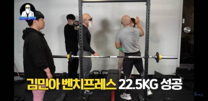 김민아 vs 괴물쥐 | 인스티즈