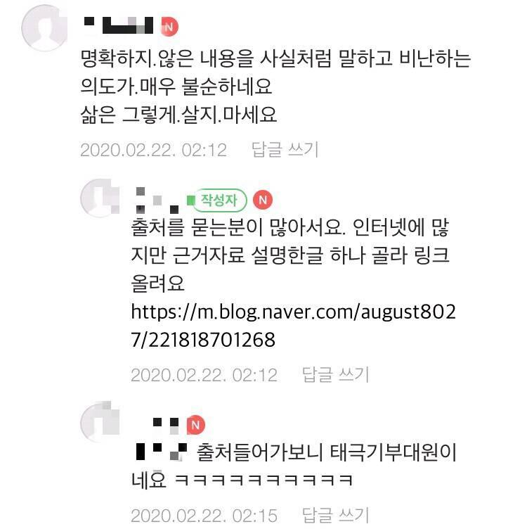 마스크 선동글 맘카페 반응.jpg | 인스티즈