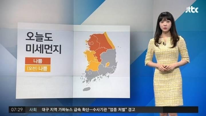 김민아가 jtbc 기상예보를 진지하게 하는 이유   인스티즈