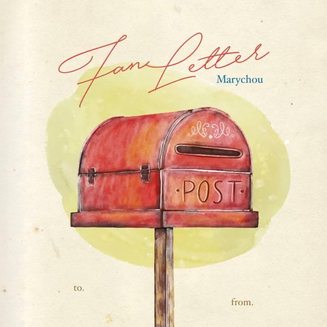 22일(토), 마리슈 싱글 앨범 'Fan Letter' 발매   인스티즈