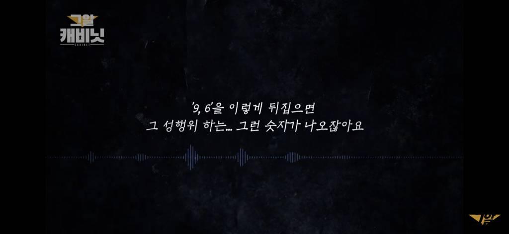 박근혜 전 대통령 5촌 살인사건 결정적 제보 공개   인스티즈
