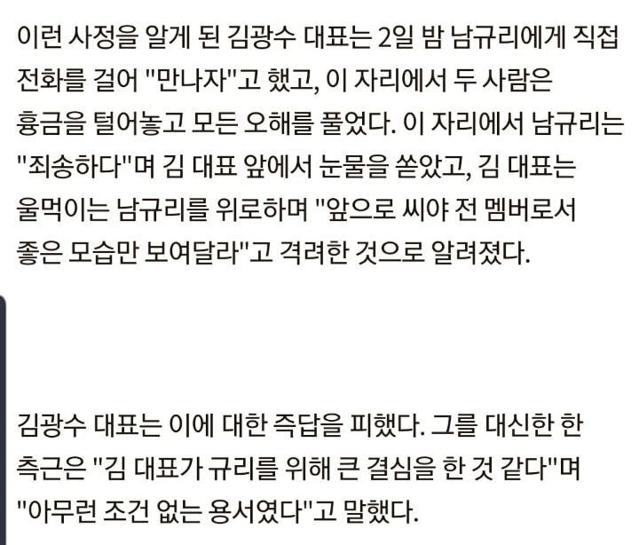 한국에서 살아갈 자신이 없었다는 말이 백번 천번 이해되는 씨야 남규리 탈퇴 당시 상황.jpg   인스티즈