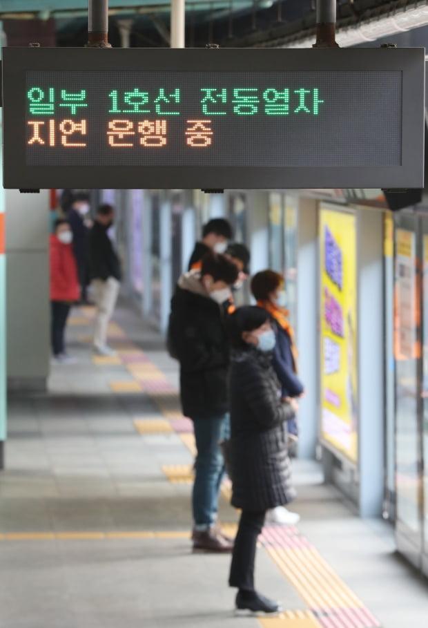 [속보] 지하철 1호선, 공중사상사고..선로 위 걷던 10대 전동차와 충돌 | 인스티즈