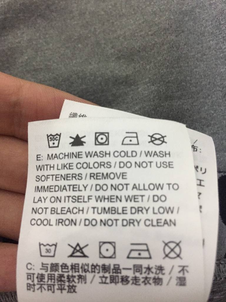 기능성 의류 & 세탁 노하우!!! (글이 조금 길어요~) | 인스티즈