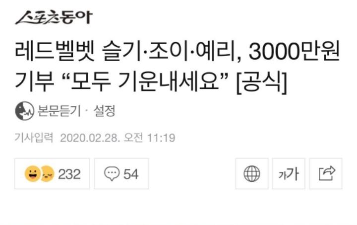 오늘 하루를 마친 레드벨벳 숙소 옷걸이 상황 | 인스티즈