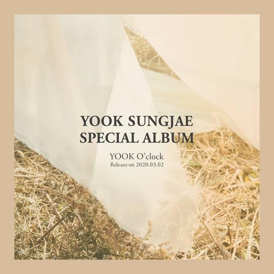 2일(월), 육성재 스페셜 앨범 'YOOK O'clock' 발매 | 인스티즈