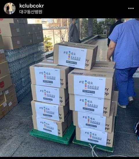 의료진에게 옷을 기부한 쇼핑몰 | 인스티즈