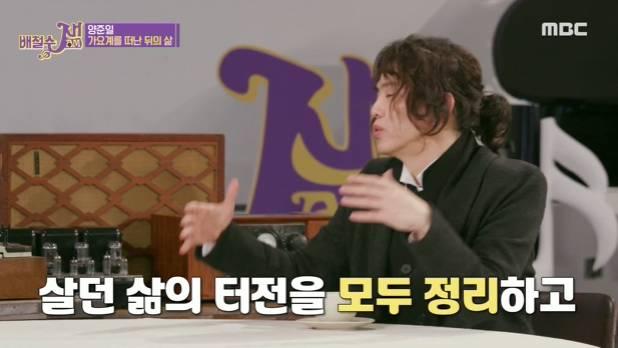 아이들에게 영어를 가르치던 양준일이 한국을 떠날 수 밖에 없었던 이유! | 인스티즈