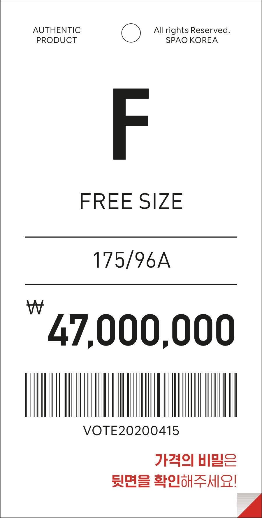 4,700만원어치 가치 | 인스티즈