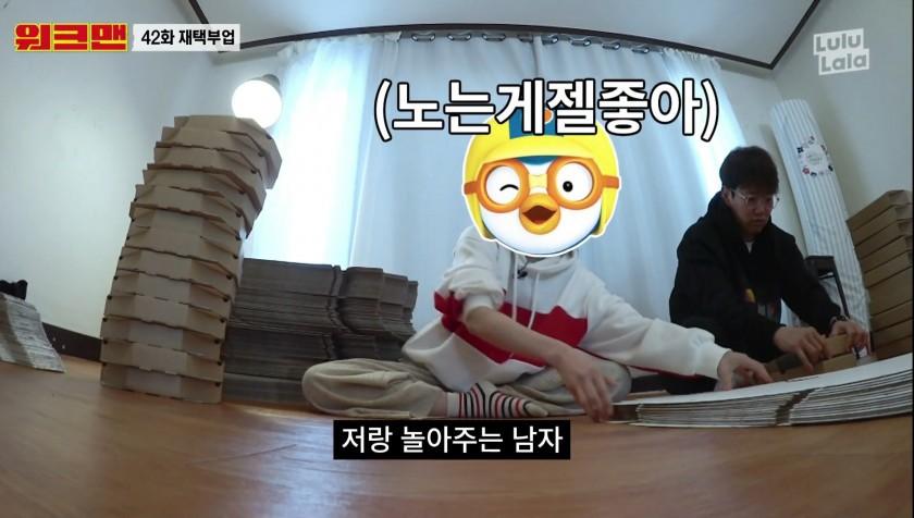 김민아 아나운서 이상형 공개 | 인스티즈