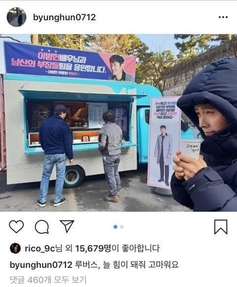 이병헌 인스타그램에 이민정 댓글 | 인스티즈