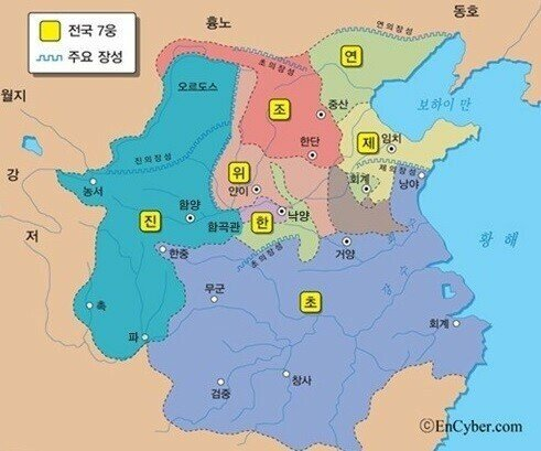 중국 전국시대 진나라 명장 이신 | 인스티즈