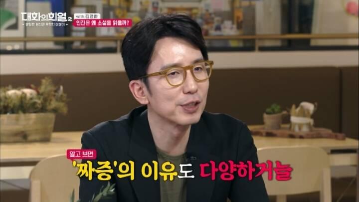 소설가 김영하가 학생들에게 금지시킨 표현.jpg | 인스티즈