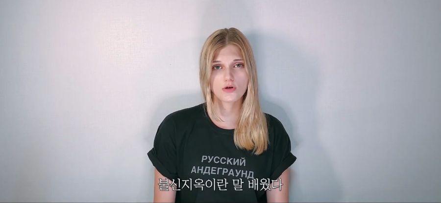 서울 지하철 1호선에 탄 소련여자의 반응 | 인스티즈