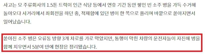 한국인 특유의 씨발데레 gif | 인스티즈