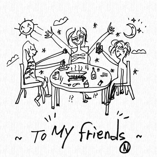 18일(수), 사우스클럽 디지털 싱글 'To my Friends' 발매 | 인스티즈