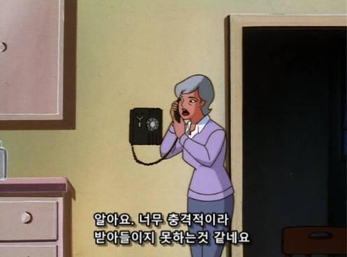 아들의 사망소식을 듣고 곤란스러워 하는 어머니 | 인스티즈