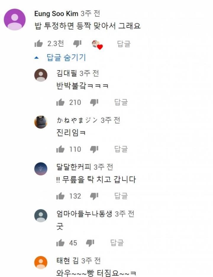 도대체 왜 한국인은 알레르기가 없죠?! | 인스티즈