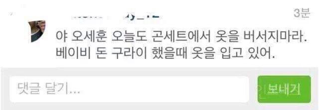 K-pop 아이돌 해외팬들의 한국말 실수 | 인스티즈