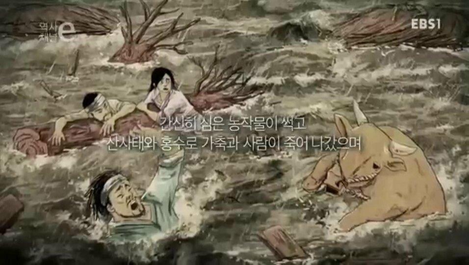 조선을 지옥으로 만들었던 사건 | 인스티즈