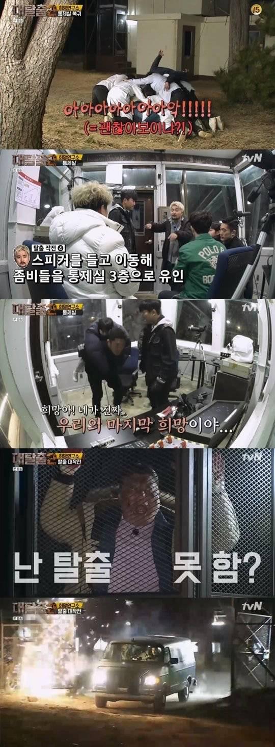 대탈출 최고 레전드 에피소드 3개를 꼽자면?.jpg | 인스티즈