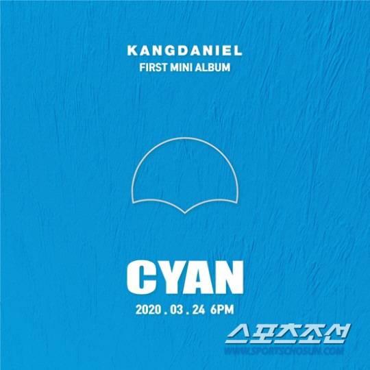 24일(화), 강다니엘 미니 앨범 'CYAN' 발매   인스티즈