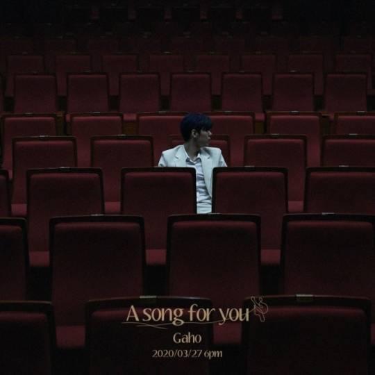27일(금), 가호 싱글 앨범 'A Song for you' 발매 | 인스티즈