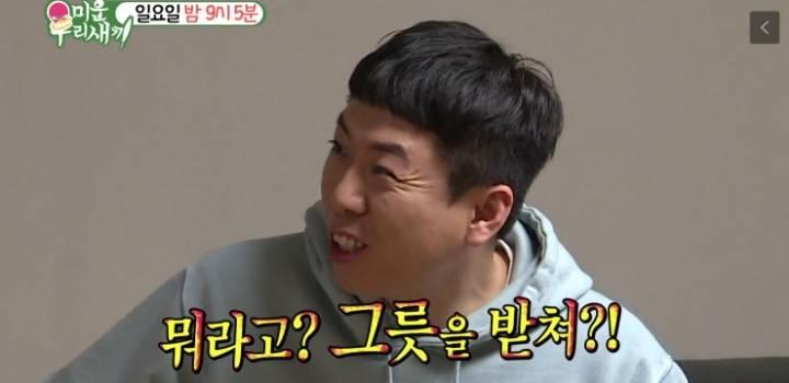 김종국 집에 방문한 에이핑크.jpg | 인스티즈
