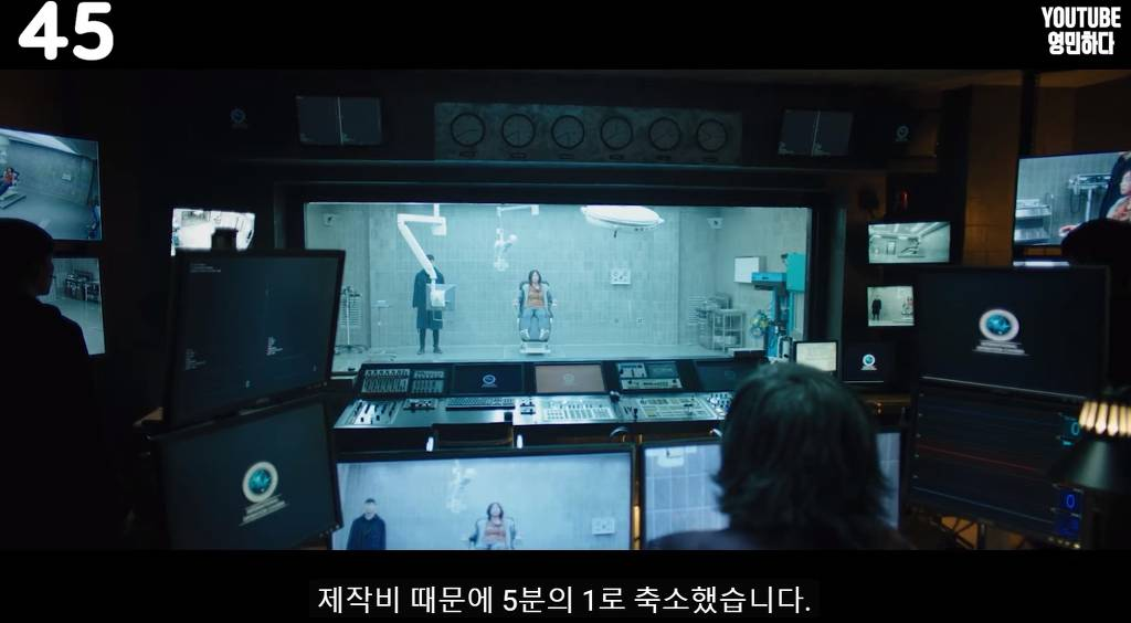 영화 마녀가 중후반부까지 액션없이 설명충 영화가 됐던 이유.jpg | 인스티즈