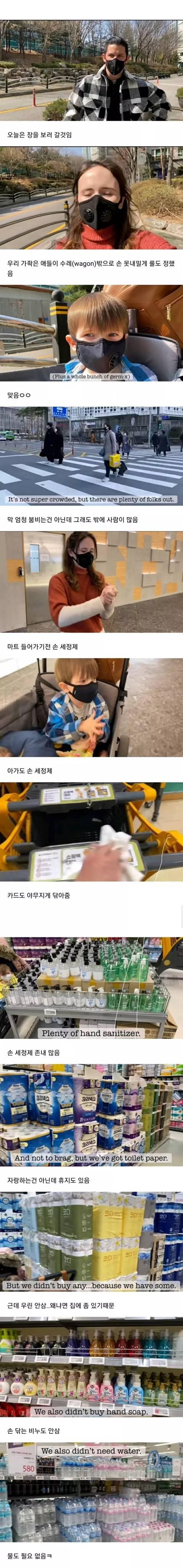 한국 마트에서 장 보는 외국인 가족 | 인스티즈