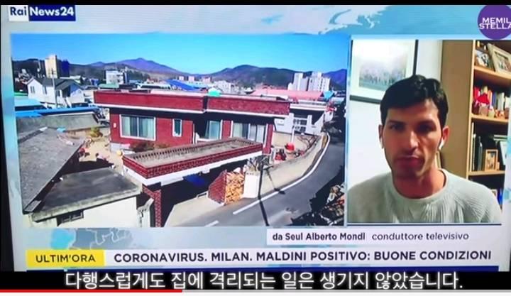이탈리아 현지뉴스에서 한국방역시스템 설명하는 알베르토 .jpg | 인스티즈
