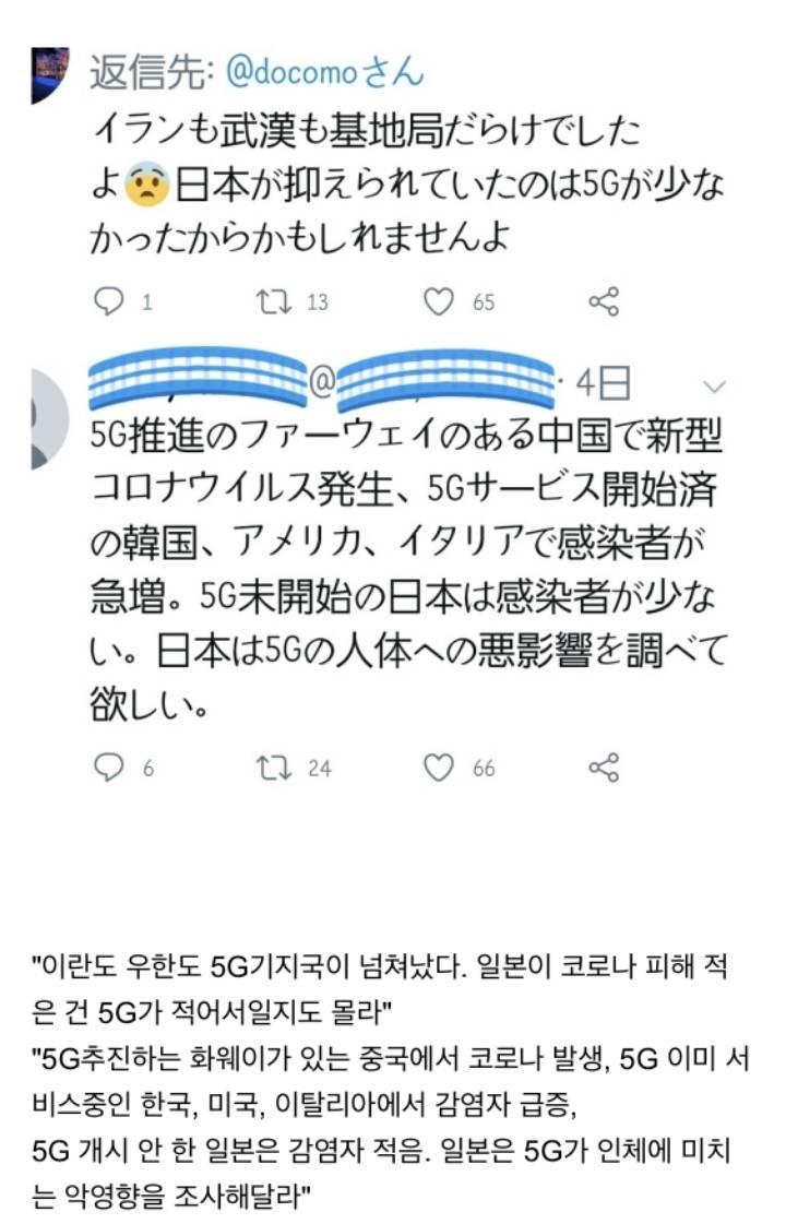 일본인이 생각하는 코로나 창궐 원인...jpg   인스티즈