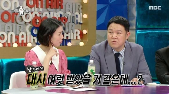 8년동안 연애를 전혀 하지 않았다는 윤은혜 | 인스티즈
