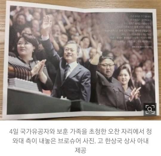 오늘은 천안함 10주년 입니다.JPG (문재인 정부 최대 흑역사) | 인스티즈