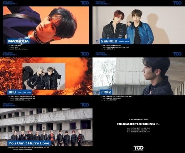 1일(수), TOO 미니 앨범 1집 'REASON FOR BEING: 인(仁)' 발매 | 인스티즈