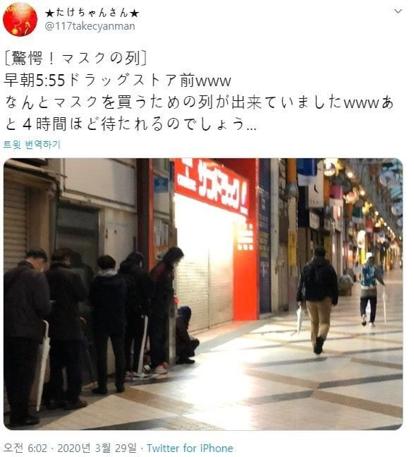 ??? : 한국은 마스크 사느라 줄까지 섭니까? www 의료붕괴 그자체 www | 인스티즈