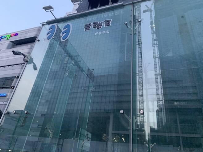 [단독] 강남 최대 유흥업소 뚫렸다..확진자 9시간 근무 | 인스티즈