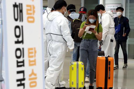 [속보] 서울 용산구서 또 자가격리 위반한 20대 적발 | 인스티즈