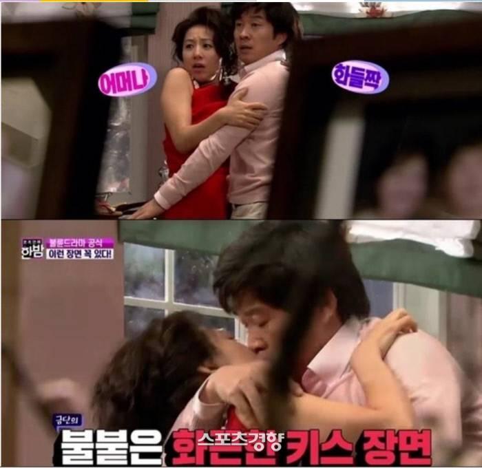 13년 전 여다경이었던 김희애…'부부의 세계' 종영 앞두고 관심 폭발   인스티즈