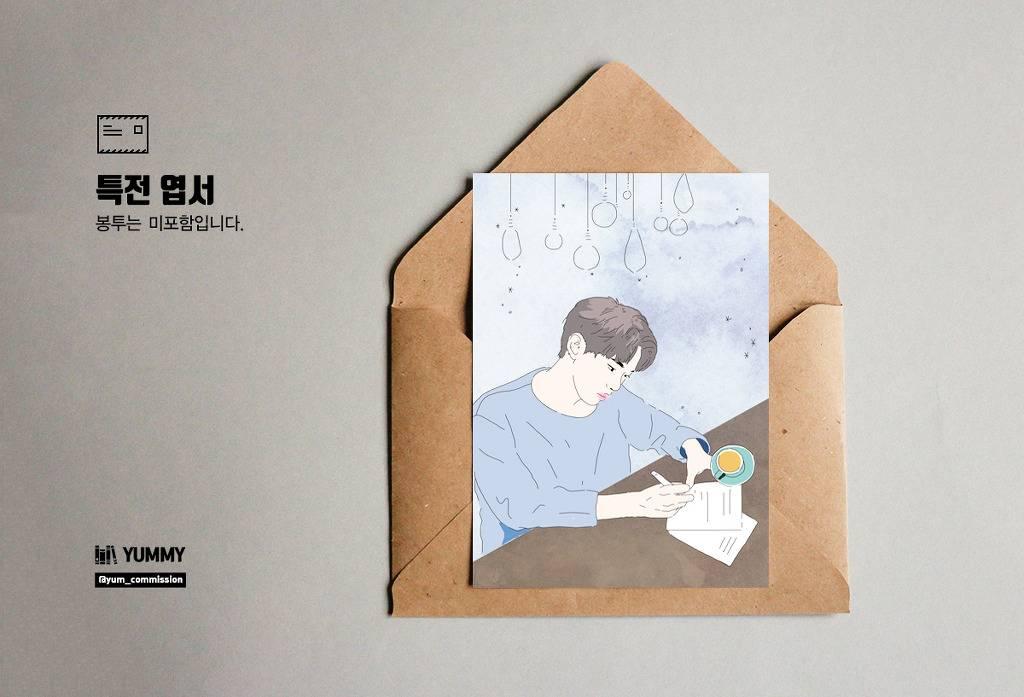 [NCT/김도영/모두주목!] 김도영 선배랑 지독하게 엮이고 싶다 소장본 수요조사 ♡♥ | 인스티즈