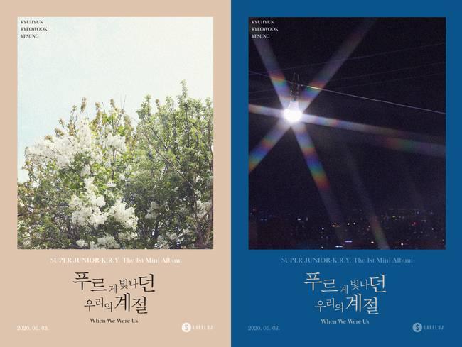8일(월), 슈퍼주니어-K.R.Y 미니 앨범 1집 '푸르게 빛나던 우리의 계절 (When We Were Us)' 발매 | 인스티즈