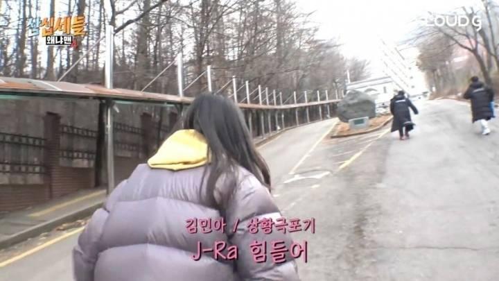 김민아가 자퇴한 고등학교 언덕   인스티즈