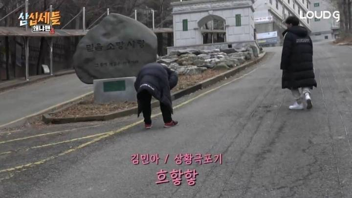 김민아가 자퇴한 고등학교 언덕 | 인스티즈