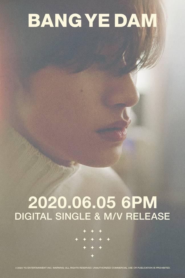 5일(금), 트레저 방예담 디지털 싱글 '왜요' 발매   인스티즈