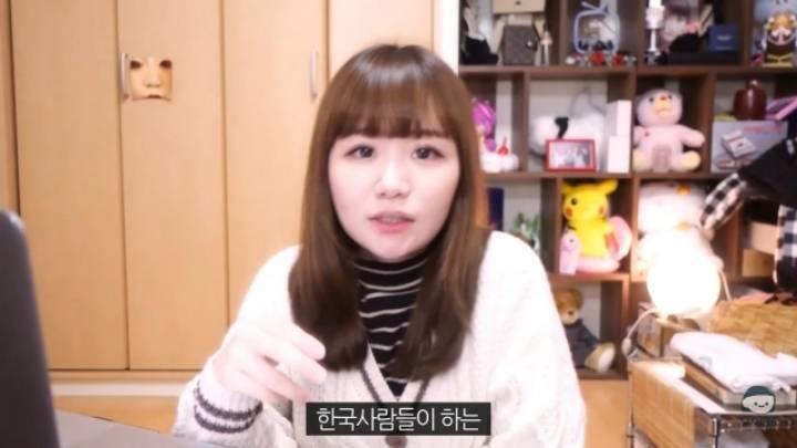 일본인 bj가 느낀 한국말 '다름이 아니라~'의 뉘앙스 | 인스티즈